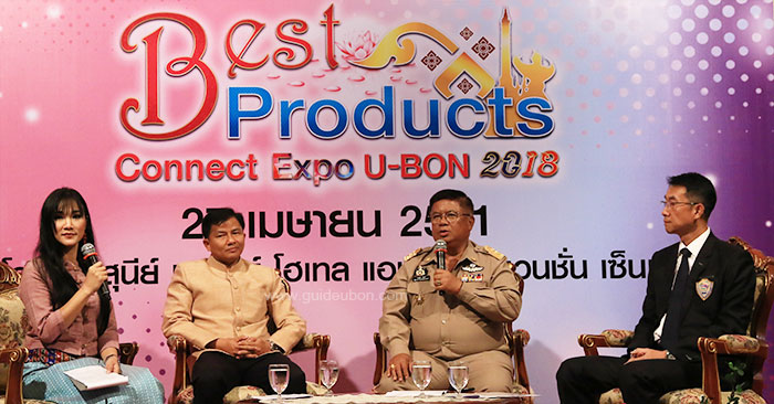 best-porducts-ubon-02.jpg