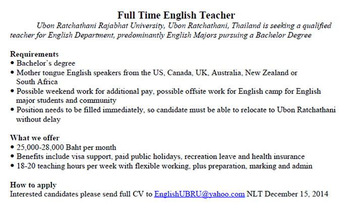 Full-Time-English-Teacher-1.jpg