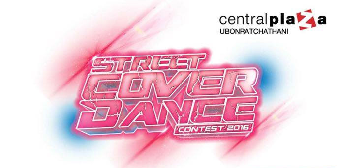Street-Cover-Dance-Contest-2016-04.jpg
