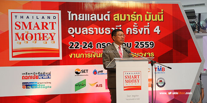 thailand-smart-money-ubon-05.jpg