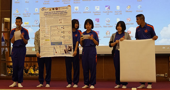 Thailand–Japan-Student-ICT-Fair-2019-03.jpg