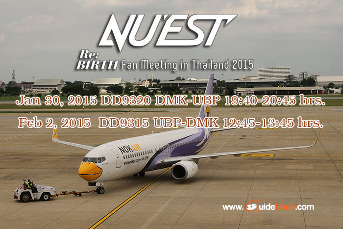 nuest-ubon-flight.jpg