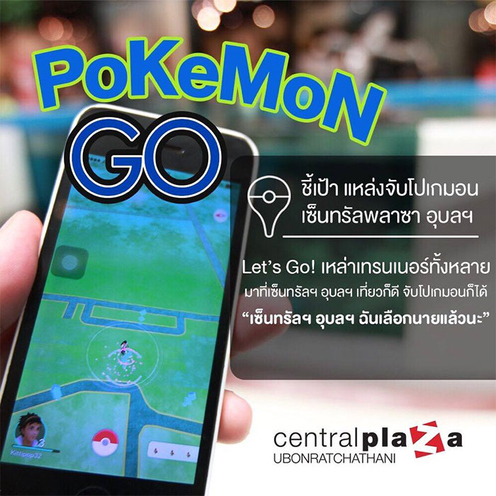 PoKeMoN-GO-UBON-11.jpg