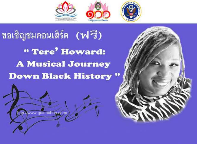 Tere-Howard-01.jpg
