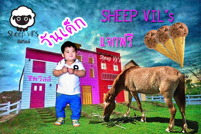 sheep-vil.jpg