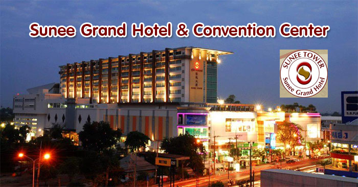 Sunee-Grand-Hotel&Convention-Center.jpg