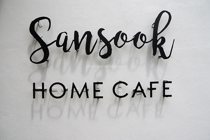 แสนสุข-sansook-home-cafe-02.jpg