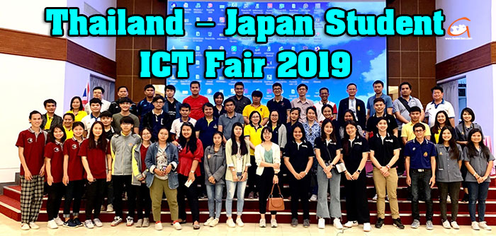 Thailand–Japan-Student-ICT-Fair-2019-01.jpg