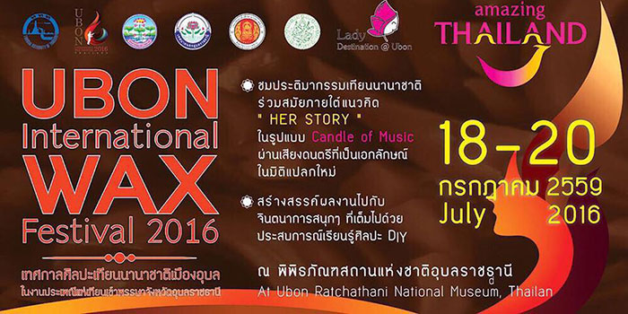 UBON-INTERNATIONAL-WAX-FESTIVAL-2016-04.jpg