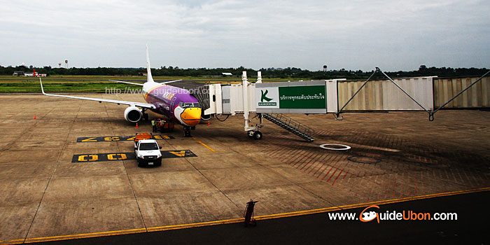 สนามบินอุบล-04.jpg