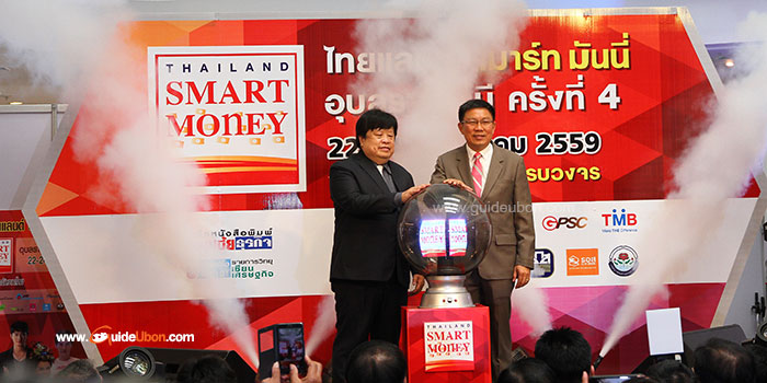 thailand-smart-money-ubon-06.jpg